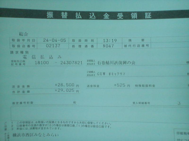 TS3R0134